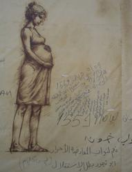 Image of pregnant graffiti.jpg by Petteri Sulonen / CC BY 2.0).